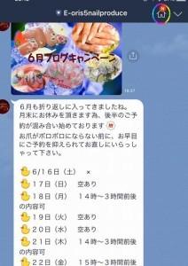 5002-212x300