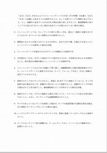 技能検定2