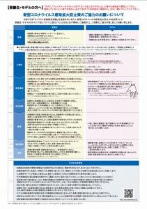 検定試験協力事項.1