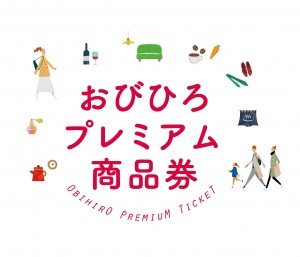 logo_PremiumTicket_tate_1